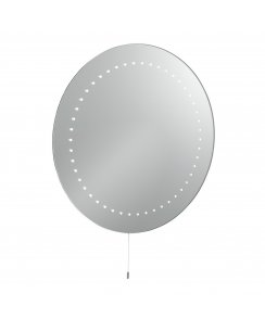 Marco Tielle Round LED 48 Light Modern Mirrored Bathroom Mirror MT4560