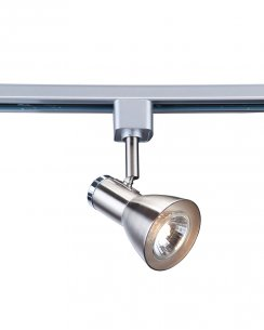 Searchlight 3709SS Single Light Modern Track Light