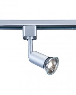 Searchlight 4109SI Single Light Modern Track Light